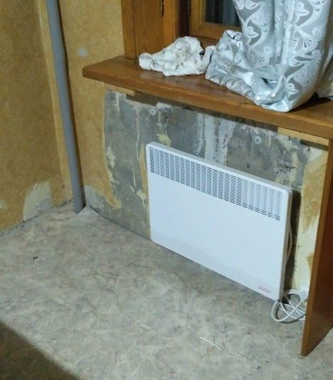 перейти с центрального отопления на электрическое днепр