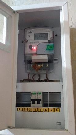 увеличение мощности электроэнергии Днепр